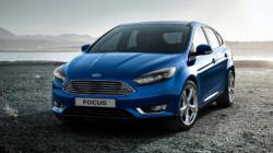 Gánese un Ford Focus 2015 con solo 30,000 millas
