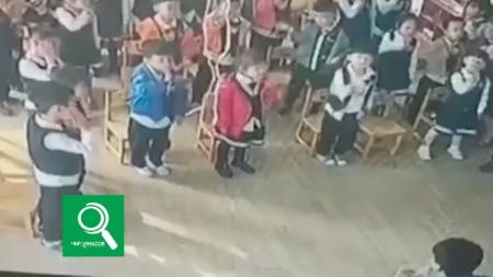 Maestro obliga a 30 a niños a abofetearse repetidamente