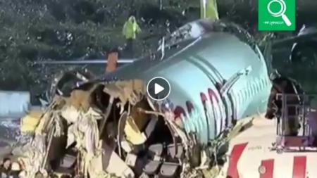 Avión se parte en tres hay 1 muerto y más de 150 heridos